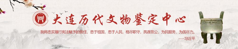 banner4新小.jpg